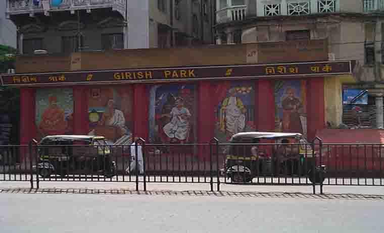 Escorts Service In Girish Park Kolkata