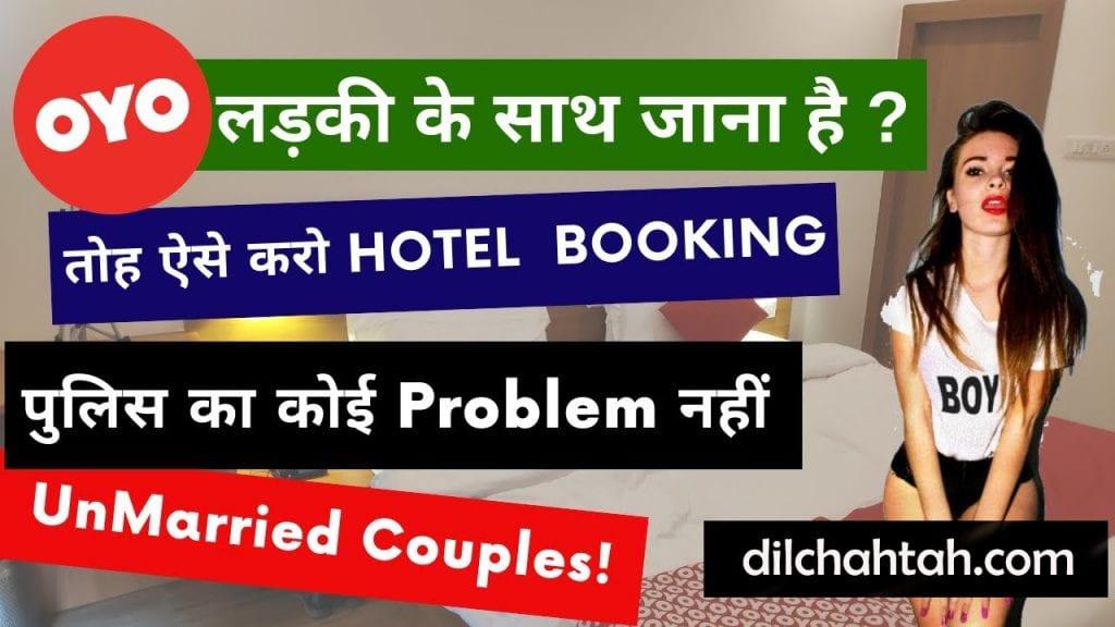 escorts service in oyo hotels